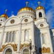 Famous Cathedral of Christ the Saviour in Moscow, Russia — Stock Photo
