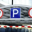 Parking signs at the entrance of underground garage — Stock Photo