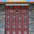 Door with Tibetan Style - Stock Photo