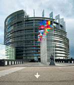 Exterior of the European Parliament of Strasbourg — Stock Photo