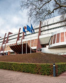 Exterior of the building of the Council of Europe — Stock Photo