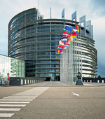 Exterior of the European Parliament of Strasbourg — Stock Photo
