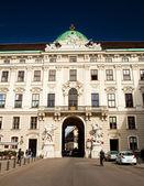 ウィーンの有名な王宮 — ストック写真