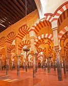 The Great Mosque in Cordoba — Stock Photo