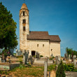 Stock Photo: Medieval church