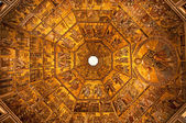 Mosaic ceiling of the Baptistery — Stock Photo