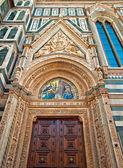 Basilika von saint mary — Stockfoto