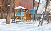 Kışın Park — Stok fotoğraf