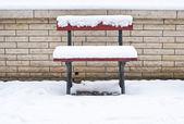 Tezgah parkı — Stok fotoğraf