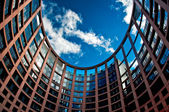 European Parliament of Strasbourg — Stock Photo
