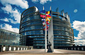 European Parliament in Strasbourg — Stock Photo
