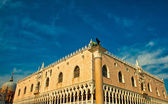 Doge's Palace on square — Stock Photo