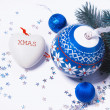 Christmas holiday background — Stock Photo #34317481