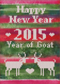 Vector knitted New Year's postcard with goats — Stock Photo
