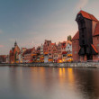 Old town on Motlawa river in Gdansk - Stock Photo