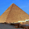 Royalty-Free Stock Photo: Cheops Pyramid in Giza