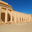 Mortuary Temple of Hatshepsut, Luxor - Stock Photo
