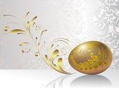 Easter eggs. — Stock Vector