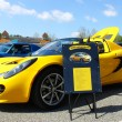 Lotus Elise — Stock Photo