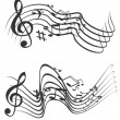 Music theme. Vector illustration. — Stock Vector