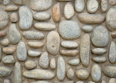 Tileable Stone Wall Texture — Photo