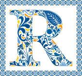 蓝色字母 r — 图库矢量图片