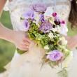 Bride with bouquet, closeup — Stock Photo #17009831