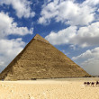 Great pyramid of Egypt — Stock Photo