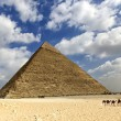 Stockfoto: Great pyramid of Egypt