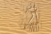 Egyptian hieroglyphs — Stock Photo