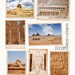 Egypt collection — Stock Photo