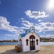 Cretan village church - Stock Photo