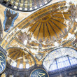 Hagia Sophia Istanbul inside - Stock Photo