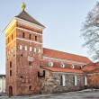 Постер, плакат: Uppsala Holy trinity church