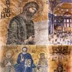 Hagia Sophia Istanbul — Stock Photo #31165481