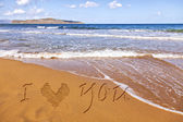 Sand love message — Stock Photo