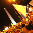 Cacerolazo Demonstation in Buenos Aires - Stock Photo