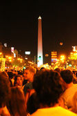 Cacerolazo Demonstation in Buenos Aires — Stock Photo
