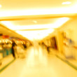 Royalty-Free Stock Photo: In the shopping mall