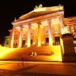 Stock Photo: The Concert hall in Berlin