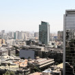 View over Santiago de Chile — Stock Photo