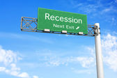 Highway Sign - Recession — Stock Photo