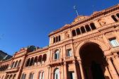 Casa Rosada — Stock Photo