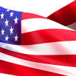 flag of the usa — Stock Photo