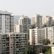 Buildings in Santiago de Chile		 — Stock Photo