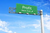 Highway Sign - Profit — Stock Photo