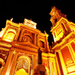 Church of Saint Francis in Salta — Stock Photo