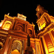 Church of Saint Francis in Salta - Stock Photo