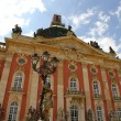 New Palace in the Park Sanssouci — Stock Photo #24559805