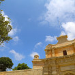 Gate of in Mdina — Stock Photo #27362637
